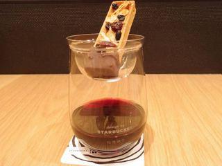 オリジナルワインが飲めるスタバに潜入!