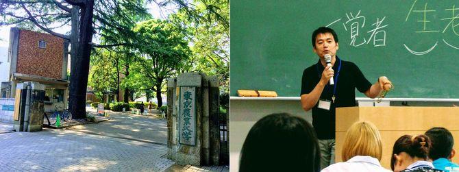 筆者が東京農業大学で講義をする風景