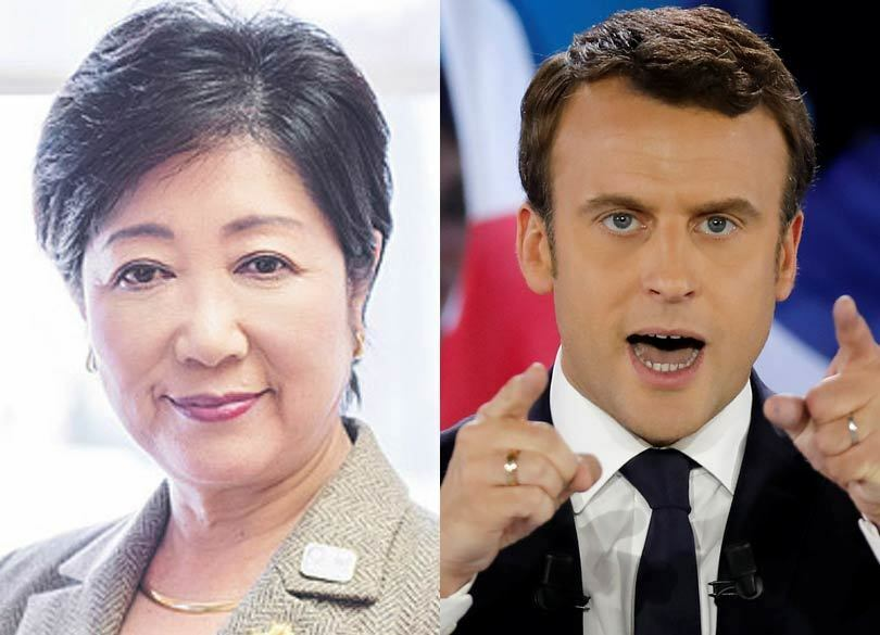 """小池知事と仏大統領に共通する""""試練の夏"""" 夫人と知事は64歳で同い年"""
