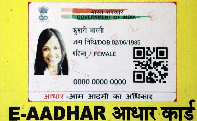 INDIA AADHAAR CARD