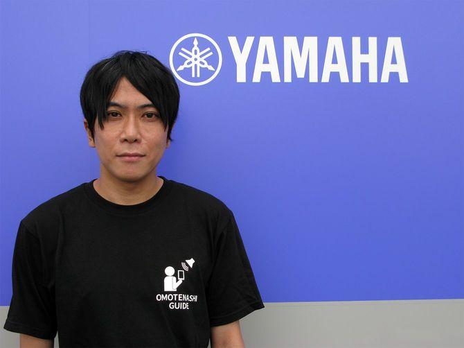 リモートチアラーの企画開発者であるヤマハ クラウドビジネス推進部の瀬戸優樹氏