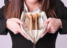 財布がピンチ! 足りないお金をどう作る?