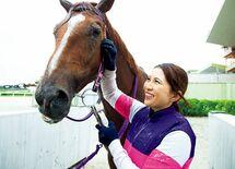 日本唯一のママ騎手が子持ち復帰した理由
