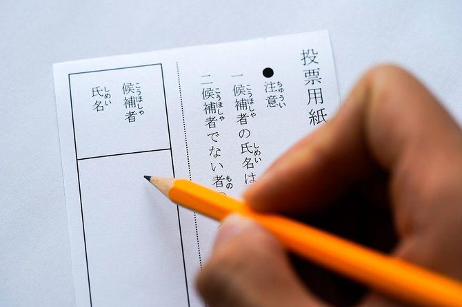 日本の投票用紙