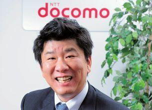 「日本一社員」が明かす「高生産仕事」の秘密【4】NTTドコモ