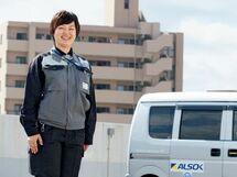 甘えていた自分をガラリと変えた女性技術者のひと言 -ALSOK・横田淳子さん