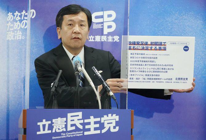 記者会見する立憲民主党の枝野幸男代表