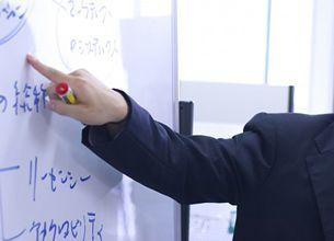 「高生産会議」の議事録&シナリオ(5)