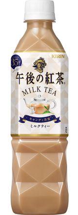 午後の紅茶 ミルクティー(キリンホールディングス提供)