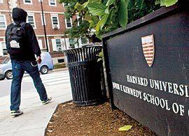 500人限定! ハーバード大学のオンライン無料授業が話題