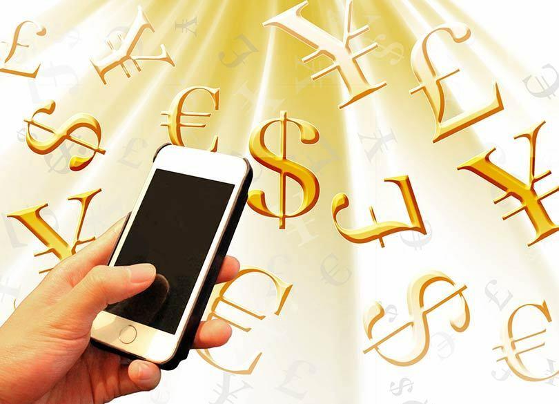 【仮想通貨】今更聞けない!ビットコインってどうやって買うの?初心者向けに回答します! | 投資のプロ
