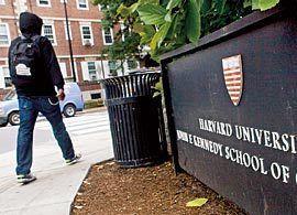 ハーバード大学のオンライン無料授業