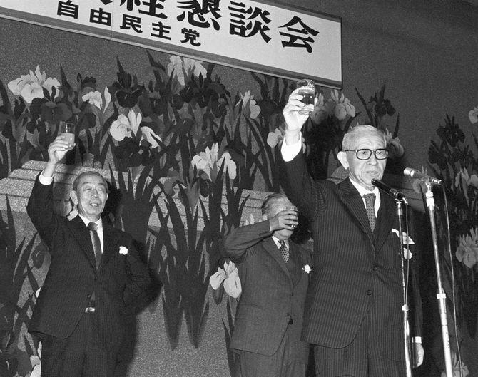自民党大阪政経懇談会