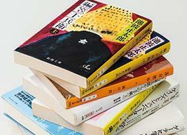超一流の習慣「手荷物はカバンひとつ。機内は貴重な読書タイム」