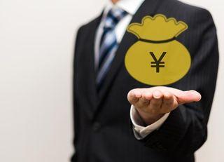 「超低金利」一番有利な預金はどれか?
