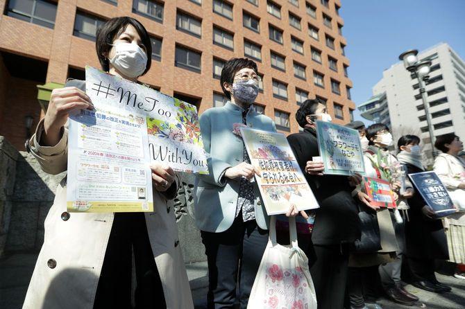 実の娘への性的暴行について、一審で無罪となった父親の控訴審判決を前に、名古屋高裁の前でフラワーデモをする人たち。この裁判で父親は有罪となった=2020年3月12日、名古屋市中区で