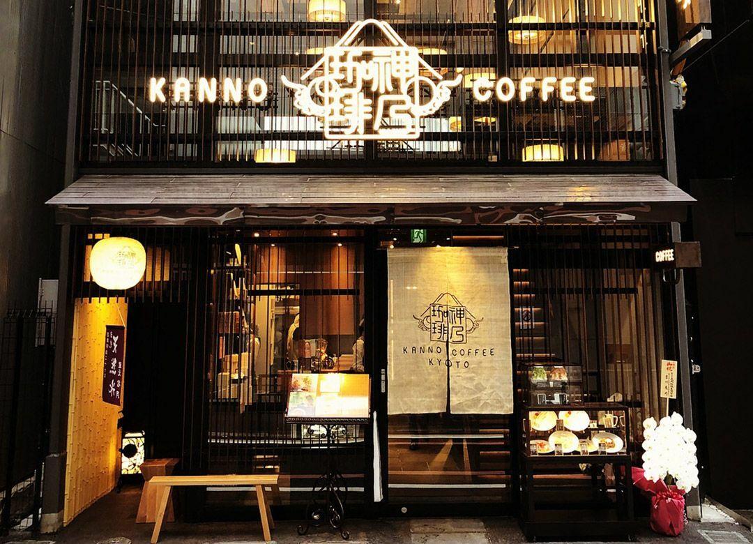 """ドトールが""""コーヒーの味""""にこだわる意味 1杯1000円超は本当においしいのか"""
