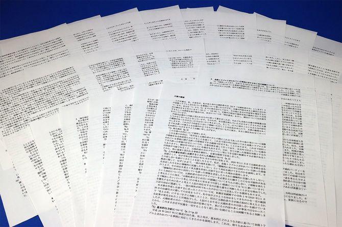 秋篠宮家の長女眞子さまとの婚約が内定している小室圭さんが、代理人弁護士を通じて公表した母親と元婚約者との金銭問題を説明した文書=2021年4月23日、東京都中央区