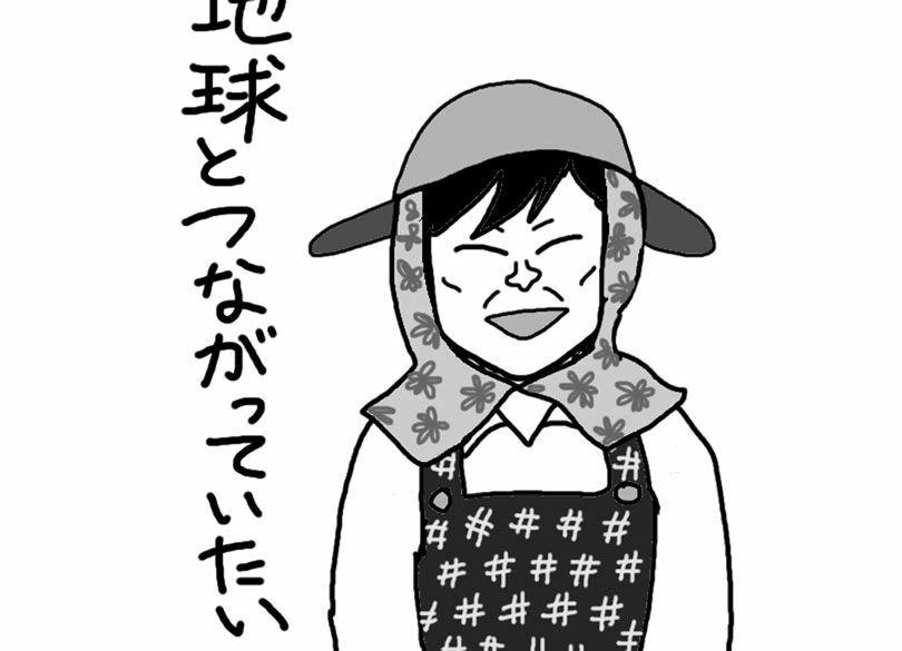 """""""変態コレクター""""を名乗る昭恵夫人の本心 「土」と「大麻」にこだわるワケ"""