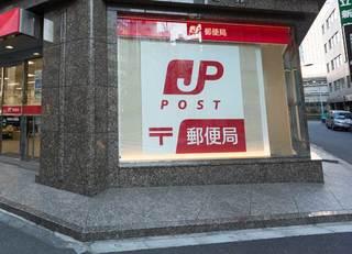 郵政株の追加売り出しは買うべきだったか