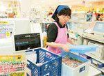 スーパーサンシには、店頭で買い物をした場合でも自宅に届けてくれるサービス「らくだ便」がある。費用は1回200円(一般)。