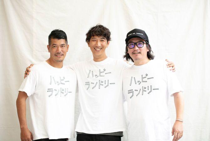オリジナルTシャツを着た洗濯ブラザーズの3人