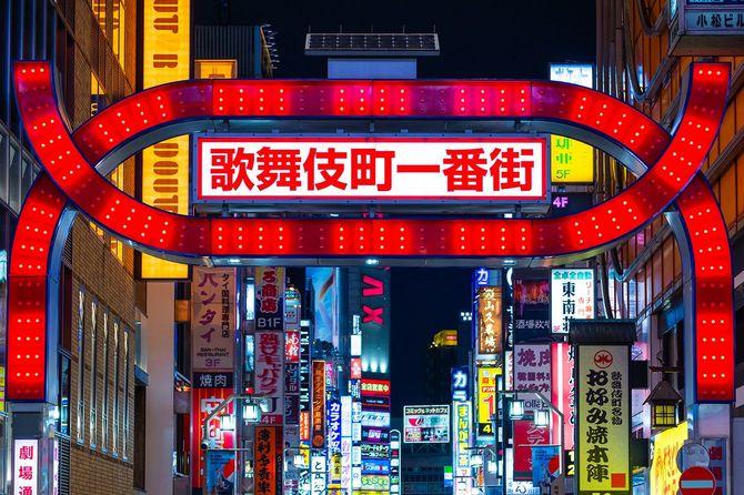 歌舞伎アーチ
