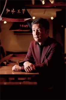 やまだ・せいき●1963年、富山県生まれ。87年早稲田大学政治経済学部卒業。鉄鋼メーカー、出版社勤務を経て独立。著書に『卵でピカソを買った男』(実業之日本社)、『青春支援企業』(プレジデント社刊)。
