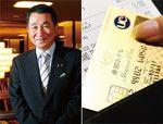 日比谷の帝国ホテルは、客室の優待が受けられるインペリアルクラブで、リピーターを増やす。