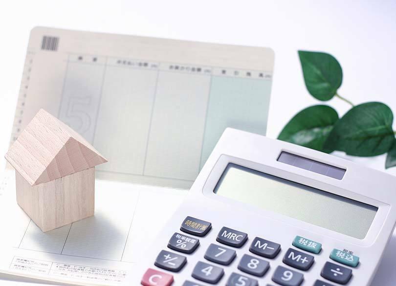 「住宅ローン」繰り上げ返済とNISAどちらがお得か