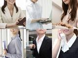 就職人気企業、各社の特徴は?