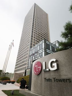 韓国・ソウルにあるLG電子の本社=2021年7月29日