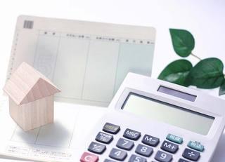 住宅ローンをお得に返済「NISA投資術」