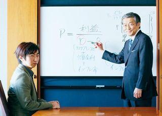 山崎元×羽田圭介「印税の運用方法」