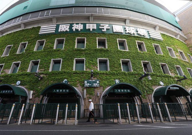 第102回全国高校野球選手権大会が行われる予定だった阪神甲子園球場=2020年5月20日、兵庫県西宮市