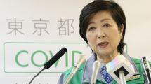 『女帝 小池百合子』に学ぶ「まともな女性ほど活躍できない」日本という国の病理