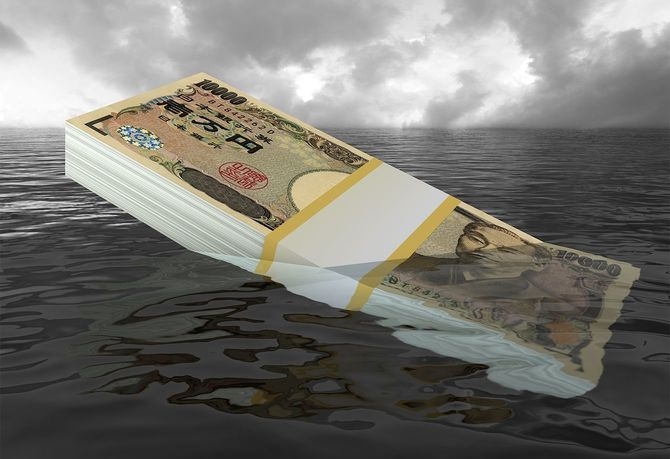 お金を沈める