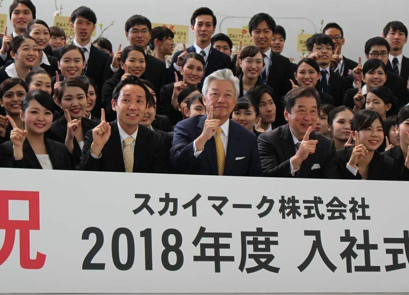 第3極スカイが1位にこだわり続ける理由 入社式はシェア1位の神戸で開催