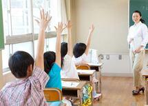 中京圏 親の収入と子の学力の関係とは