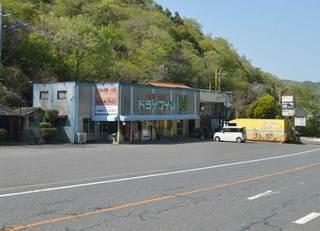 51年目の「ドライブイン」閉店する理由