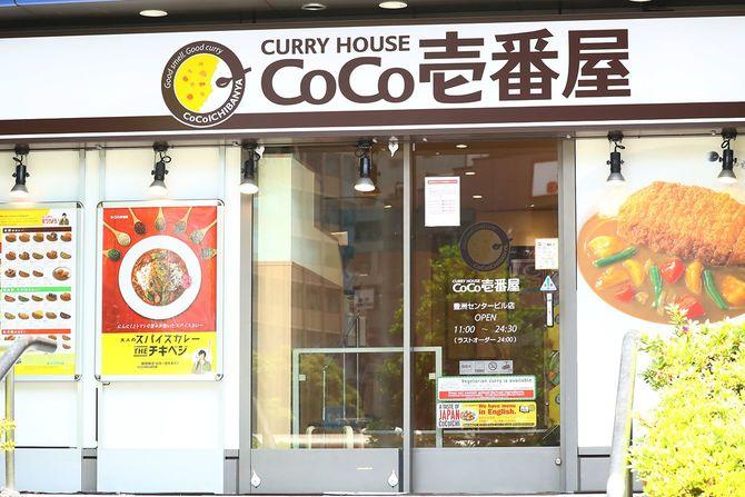 2019年6月6日、東京都内にある「カレーハウスCoCo壱番屋」
