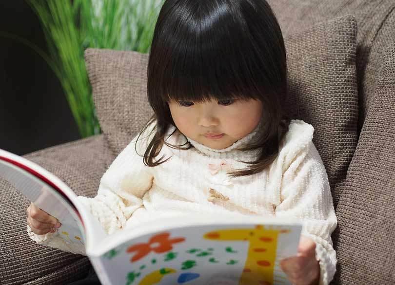 脳の権威が実証! 子供の頭をよくする音読&褒めワザ