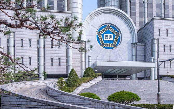 韓国の高等法院