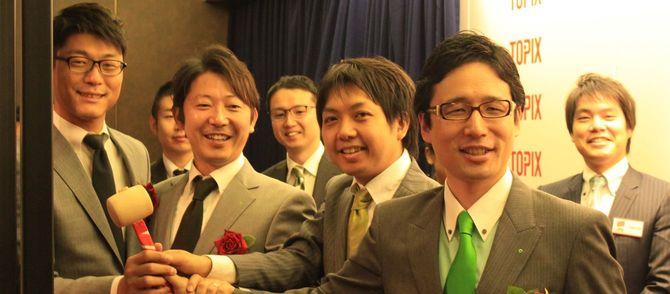 2012年に東証マザーズ上場、その2年後の2014年には東証一部上場を果たした。その後、M&Aなどにより事業領域を積極的に広げている。