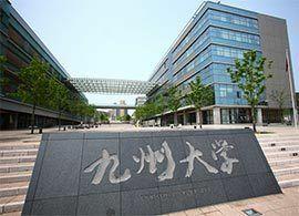 【九州大】筑紫丘13年ぶりトップ! 福岡、修猷館3校の争い続く