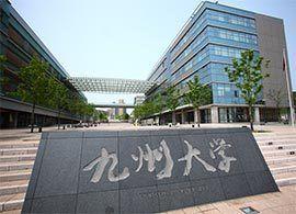 【九州大】筑紫丘首位!公立3校の争い