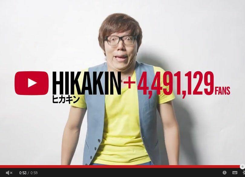 YouTubeはテレビを超えるか