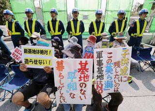 沖縄県民投票をスルーする自民党の姑息さ