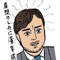ショーンK系ホラッチョ疑惑男子の特徴6