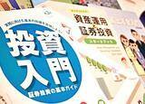 「老後の安心」に過剰出費で家計ピンチ